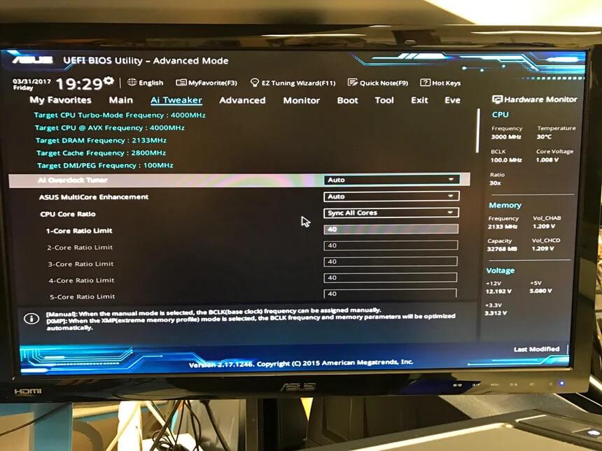 BIOS i7 6950X